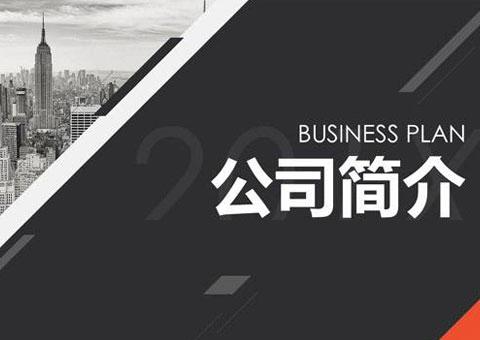 云南省蜜厨科技有限公司公司简介